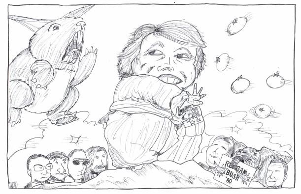 Jimmy Carter Cartoon 001